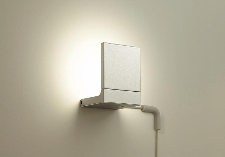 Kaneka luce l shape rotatable wall light mozeypictures Choice Image